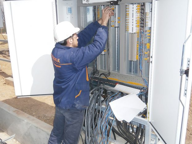 Installation of distribution boxes