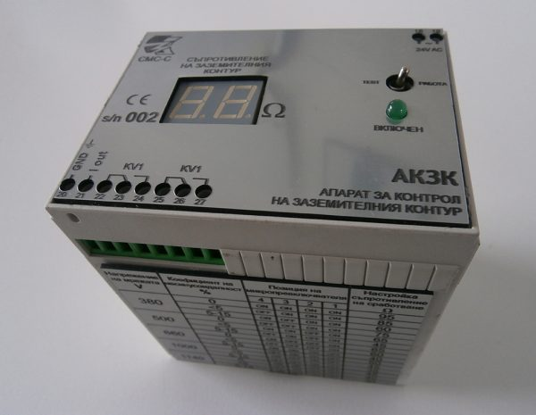 Production of relays to control the grounding circuit of mobile machinery type AKZK