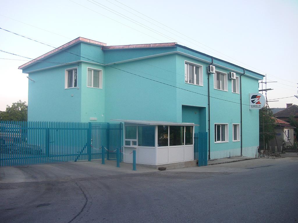 Betriebswohnungen und Unterhaltungsclub